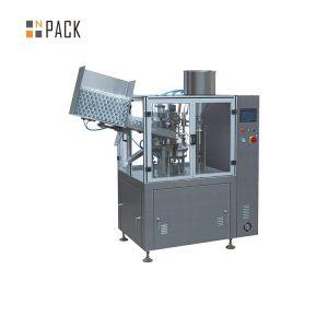 Máquina de enchimento de tubos de alta capacidade para creme plástico cosmético
