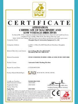 Certificado CE de máquina de lavar automática de garrafas