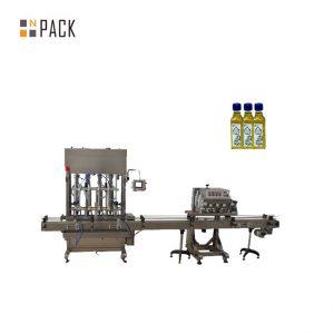 Máquina de enchimento líquida automática do óleo do motor do lubrificante do frasco de frasco do pistão 1-5L