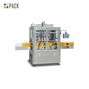 Preço de remessa gratuita engarrafado automático lubrificante do motor lubrificante máquina de enchimento de óleo de palma comestível