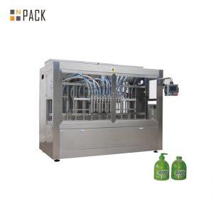 Melhor preço 5-100 ml engarrafado máquina de enchimento de óleo do motor