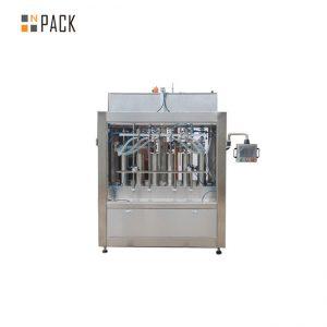 Máquina de enchimento automática do óleo essencial do girassol vegetal da mostarda do cozimento
