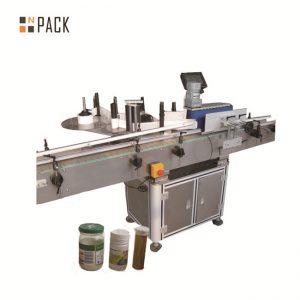 Máquina de etiquetas pequena garrafa / encolhendo máquina rotuladora de garrafas de manga